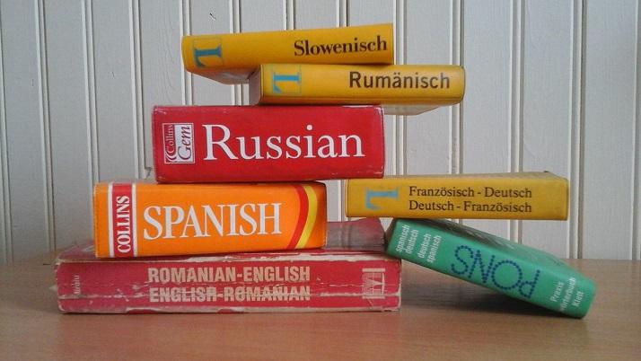 dictionary-2317654_1280
